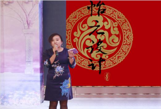 公司张总在全国温泉沐浴设计论坛讲话.png