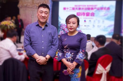 公司张总与中国温泉沐浴协会会长合影.png